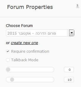 Forum - Properties - confirmation