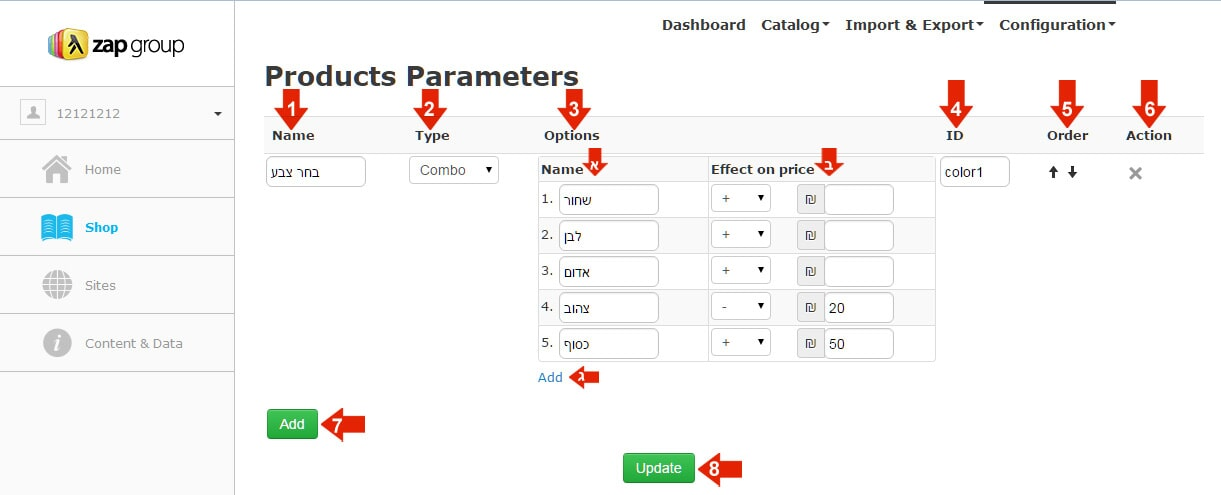Ecommerce - Product Parameters